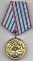 Bulgaria Good Conduct Medal 20 Years