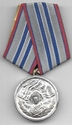 Bulgaria 15 Years Good Conduct Medal