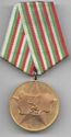 Bulgaria 40 Years of Socialism Medal