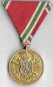 Bulgaria 1915 - 1918 Commemorative Medal