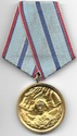 Bulgaria Good Conduct Medal