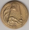 France 1989 D-Day Medallion