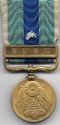 Japan Russia War Medal