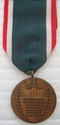 Poland Border Protection Medal