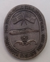 Portsmouth 1988 Submarine Badge
