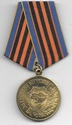 Ukraine - Defence of Motherland Medal